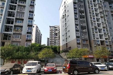 重庆巴南花溪苑改造